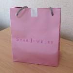 star-jewelry2015-3