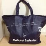 abahouse2013-4