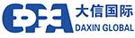 logo_daxin_global