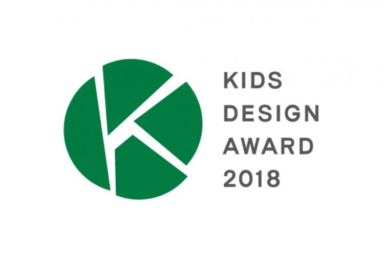 kidsdesign2018
