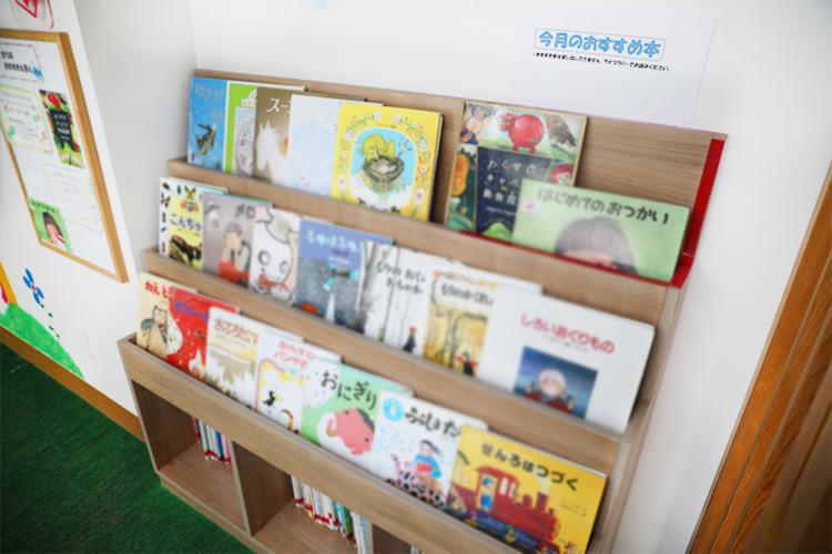子どもの心を育てる小学館ライブラリー