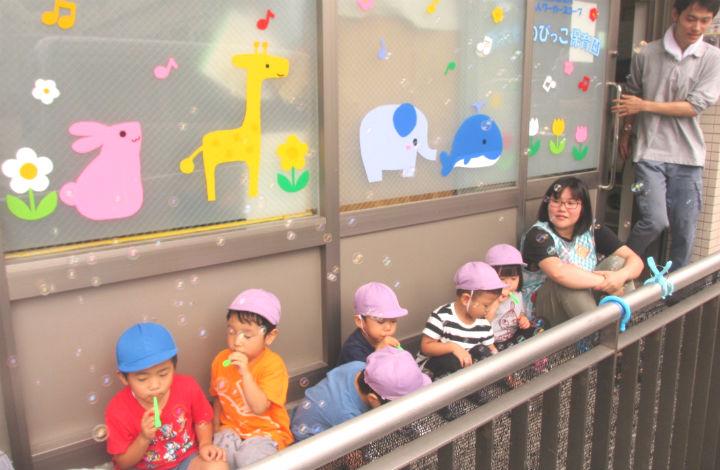 新大橋のびっこ保育園子どもたちとスキンシップをたくさん取りながら保育をしていきませんか?