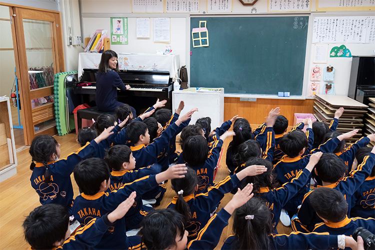 学校法人高羽幼稚園_高羽西岡本保育園