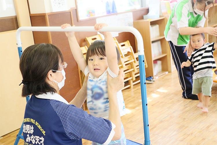 社会福祉法人木華会_すすき幼稚園