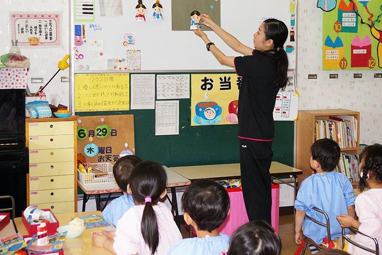 学校法人札幌大蔵学園_札幌幼稚園