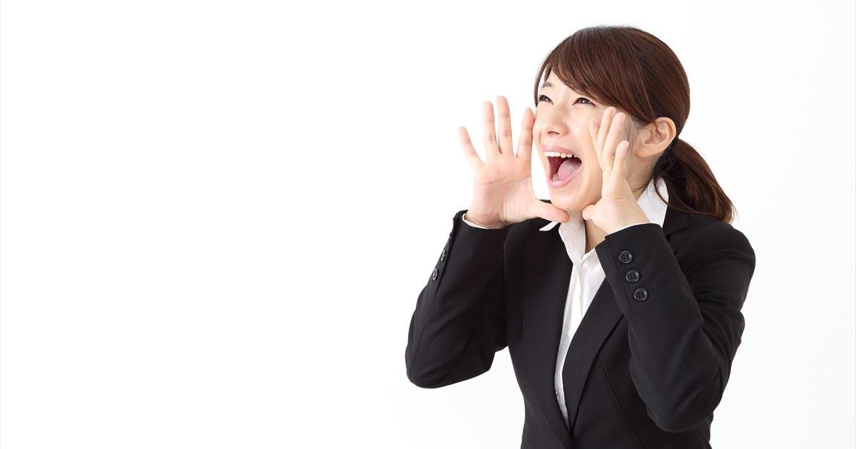 保育実習・就職後に役立つ「発声」のコツ
