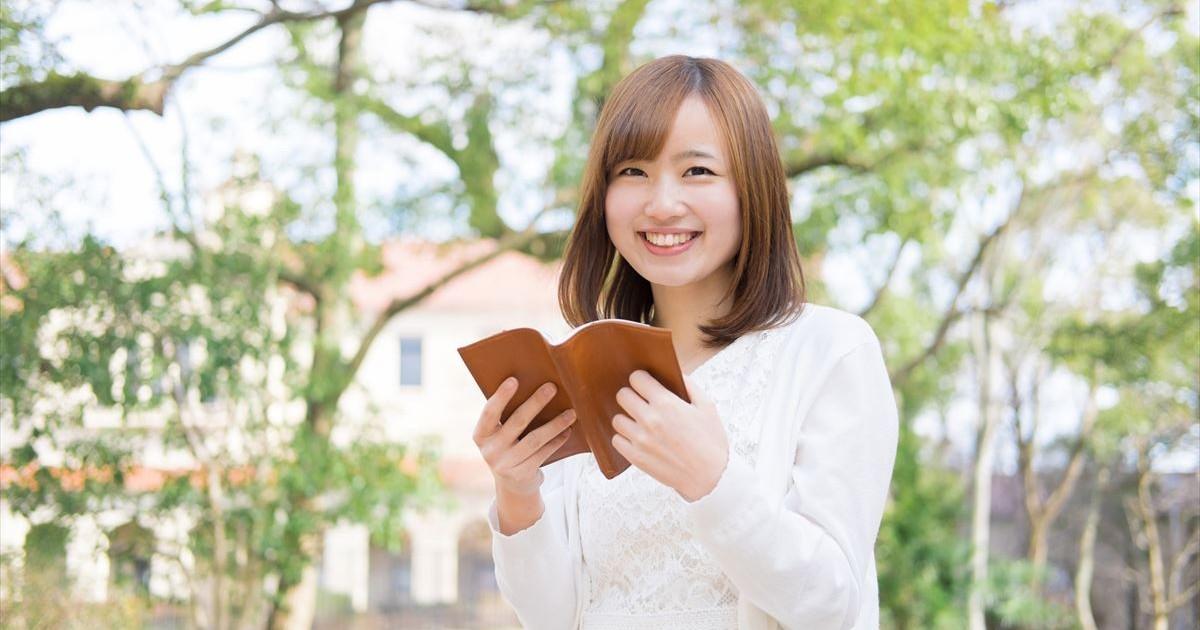 就活前に読んでおきたい本