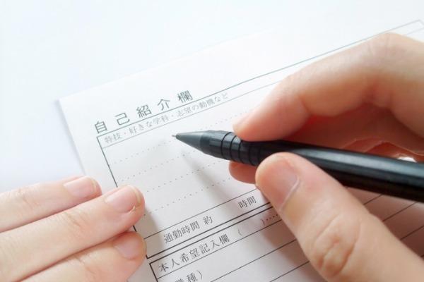 保育士の自己PRや長所の書き方履歴書職務経歴書面接例文