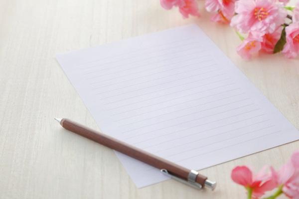 保育実習後のお礼状を送るときの書き方。季節毎の時候の言葉や例文