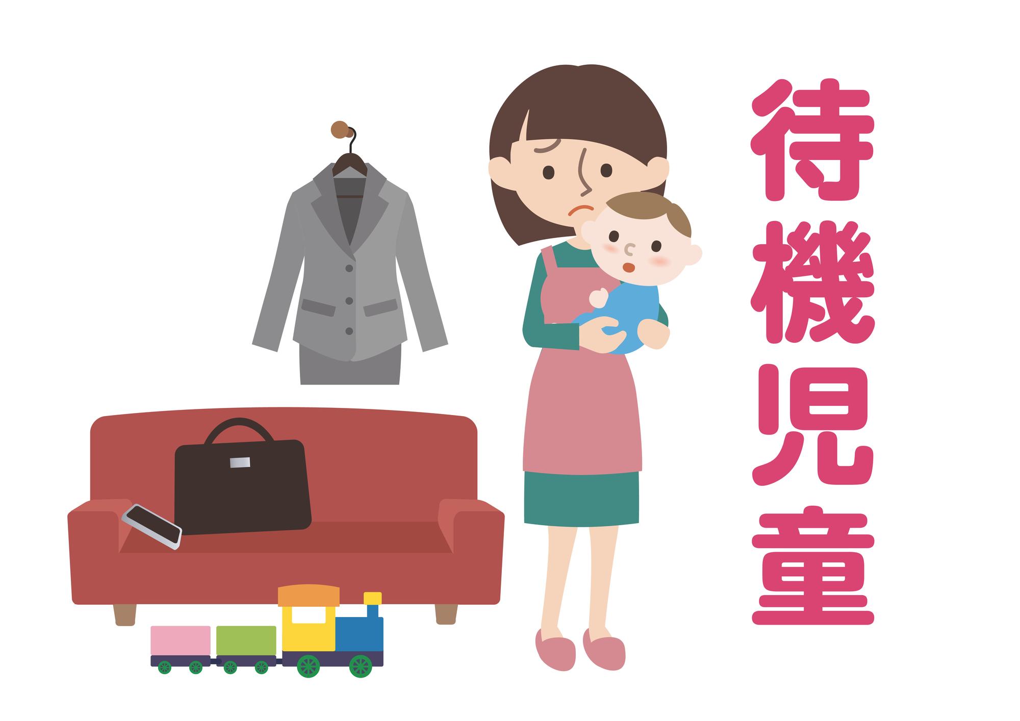 【平成26年版】待機児童数ランキング(都道府県別)