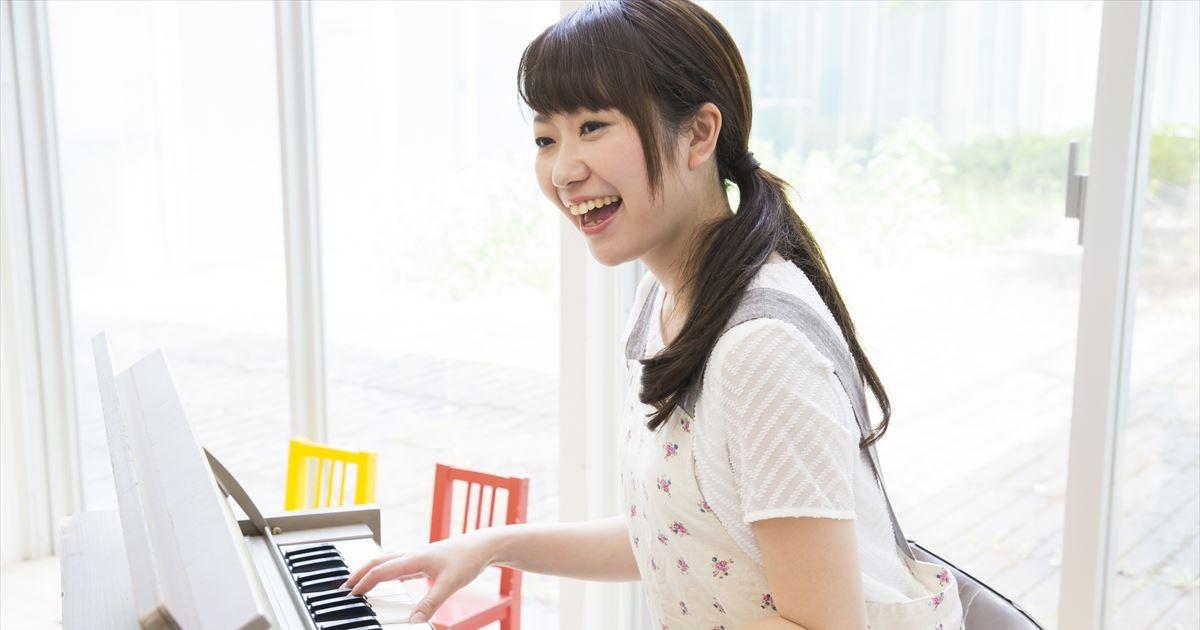 保育士になるためのピアノ上達法