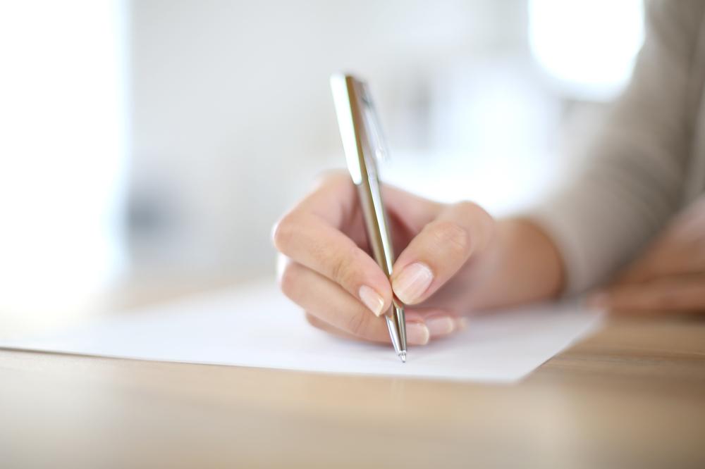 保育士の志望動機の書き方、新卒や未経験のための志望理由と例文 【保育士の就活ガイド】
