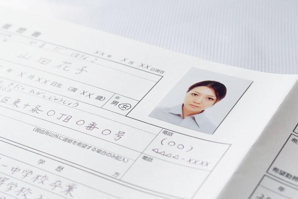 保育士の就活で差をつける履歴書の「写真」の撮り方