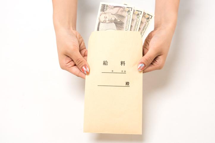 保育士の給与・初任給 「手取り」給料額の仕組みを解説