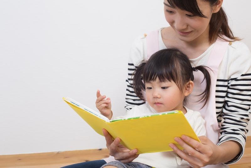 自分に自信がない人の方が、保育士に向いている?!…新卒保育士さんへのアドバイス(2)