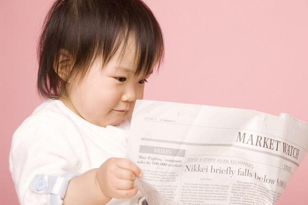 新聞を読む赤ちゃん