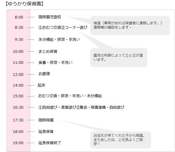 yuukari2.jpg
