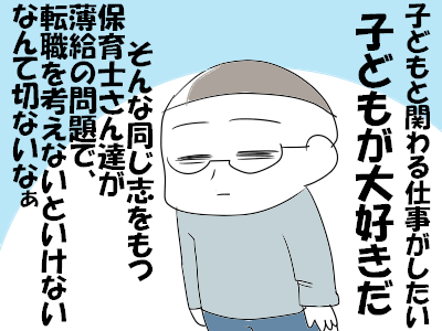 20170425_04.png