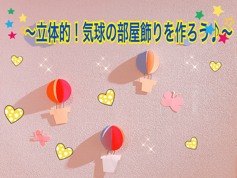 20170525_1.png