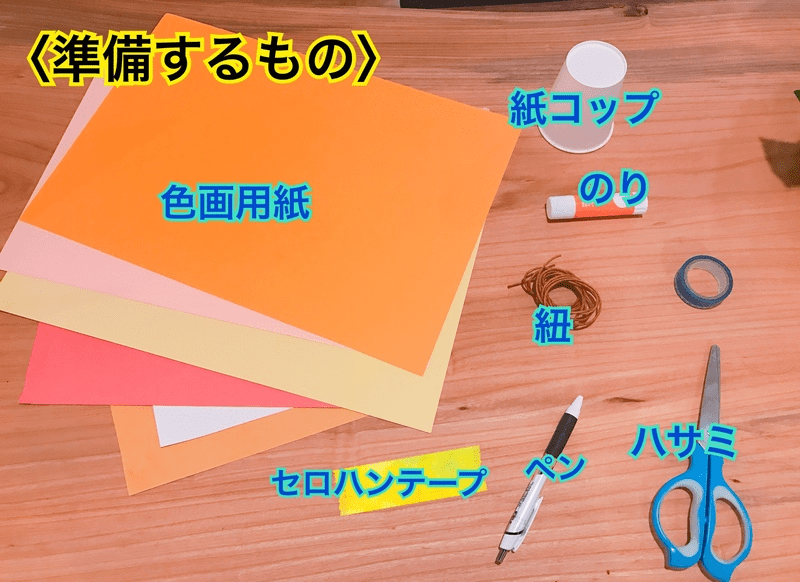 20170525_2.png