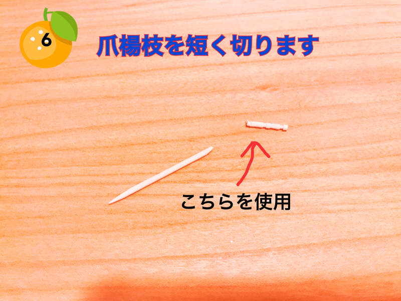 20170714-8.png