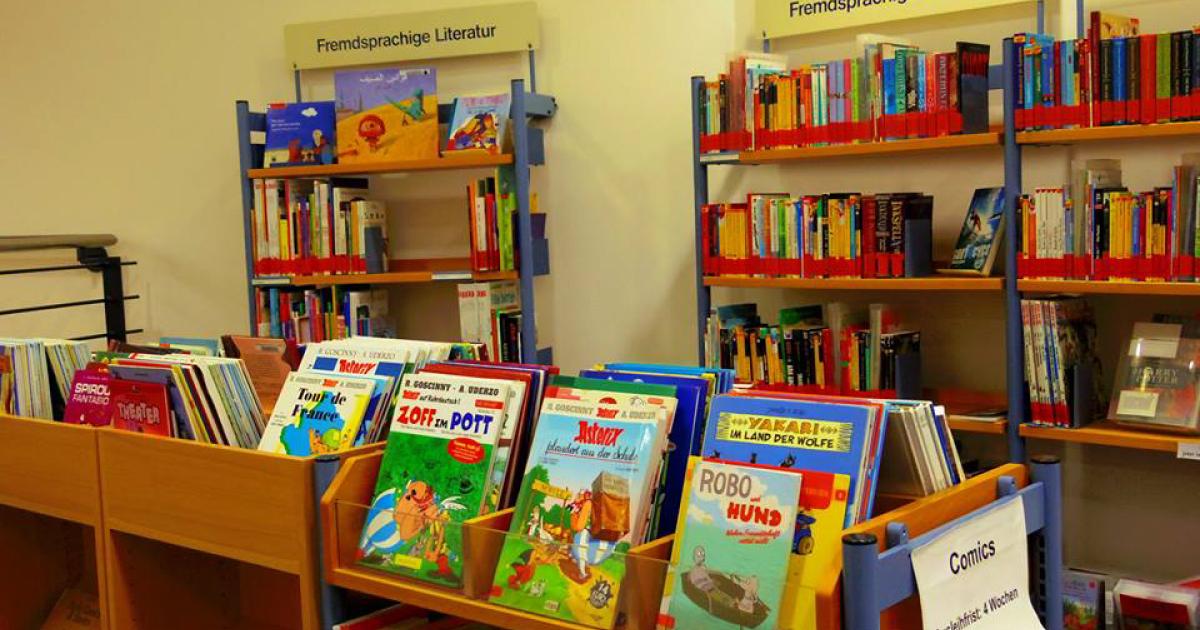 第3回 ドイツには子ども専門の図書館がある!
