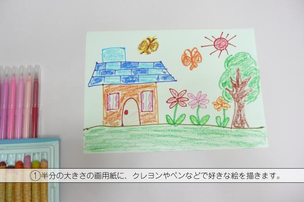 20171025_32.jpg