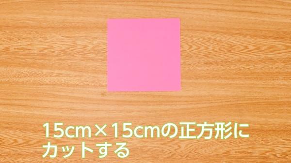 20180710-15b.jpg