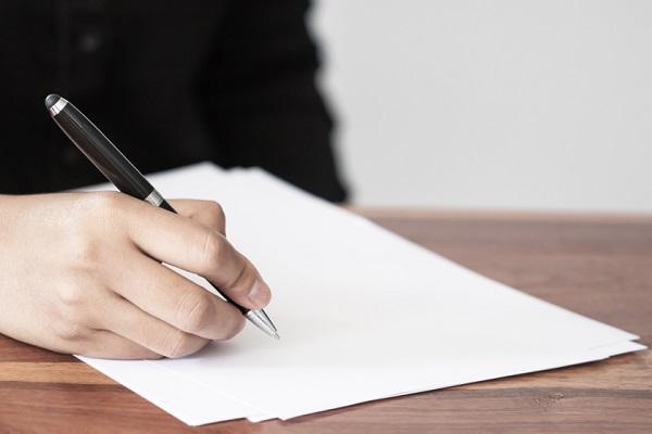 【2020年最新版】保育士の履歴書の書き方。転職する時に使える志望動機や自己PRの例文