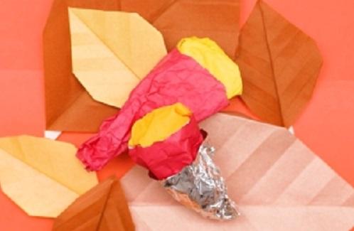 【動画】折り紙をクシャクシャ、焼き芋がホクホク!