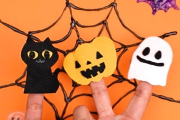 【動画】指人形劇をやってみよう!ハロウィン指人形