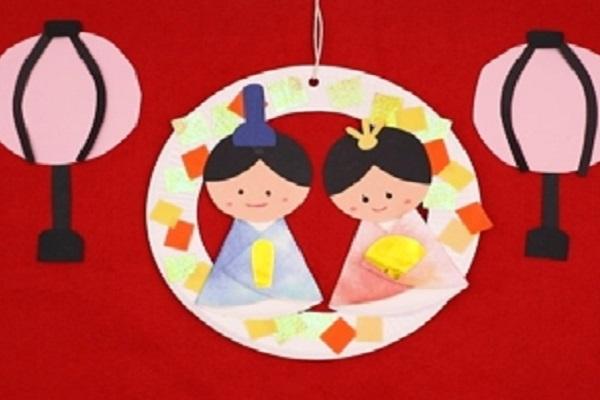 【動画】紙皿で簡単に作れるひな祭りにちなんだ壁面工作を作ろう