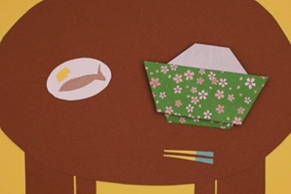 【動画】ごっこ遊びにも使える!折り紙お茶碗を作ってみよう