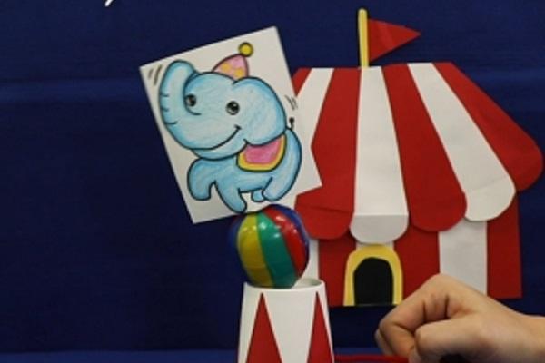 【動画】保育園の簡単製作で、玉乗りサーカス開演をさせてみよう!