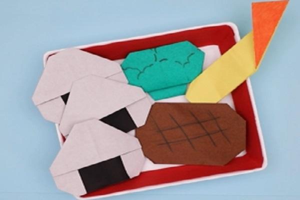【動画】お弁当作りも楽しめる!折り紙でおにぎりを作ろう