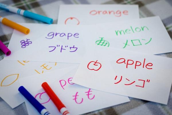果物表記のカード