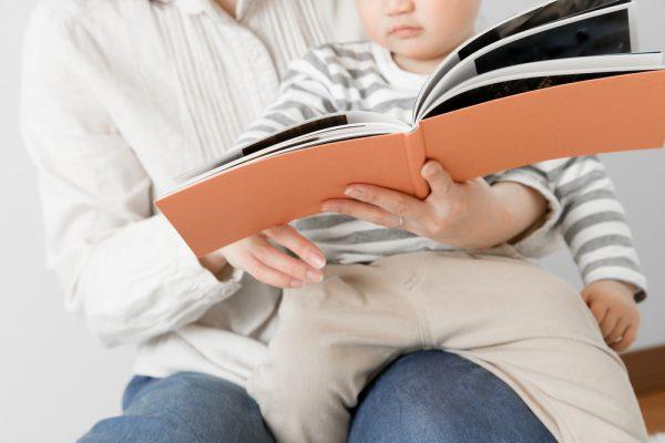 子どもと本と読む
