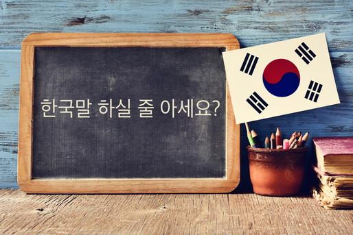 韓国語能力試験