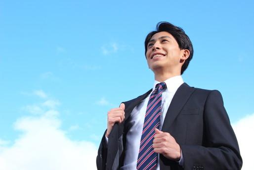 新卒でUターン・Iターン就職するには?就職活動のポイントや志望動機のコツ