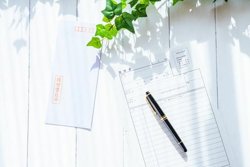 Uターン・Iターン就職の志望動機の書き方。転職や新卒の場合の例文など
