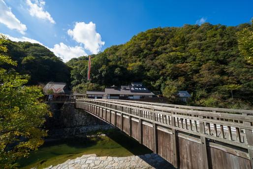 塩江温泉 橋