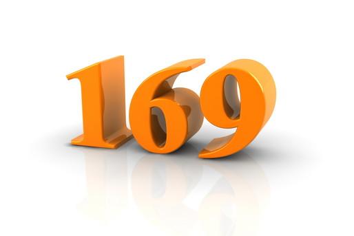 169の数字