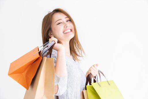 満足できる買い物