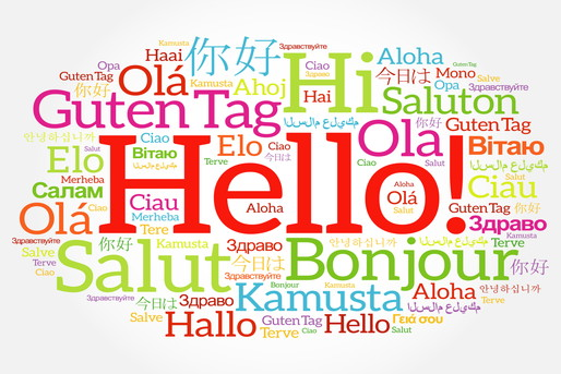 多言語のこんにちは