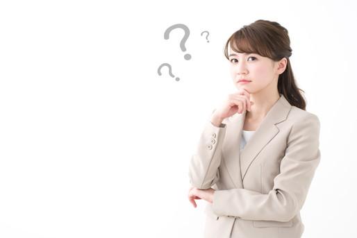 求職者の疑問