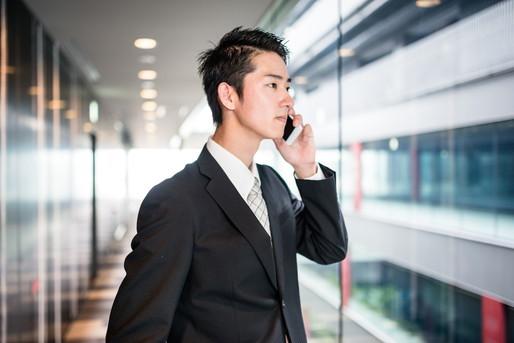 電話の問い合わせ