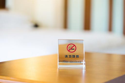 中国語表記