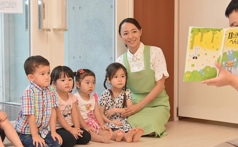 エデュケアで子ども達一人一人と向き合い、0歳児から知力を育みます。