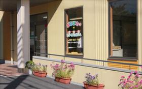 アットホームで丁寧な保育♪市内中心部の便利な立地です。<勝山町駅>