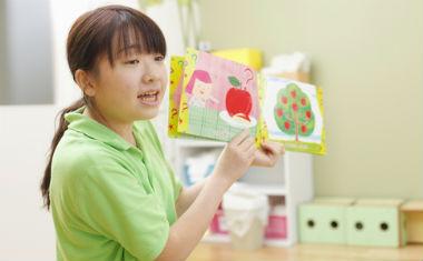 ウィズブック保育園志村坂上絵本から想像力を育てる保育を実践しています。定員19名の小規模保育園。
